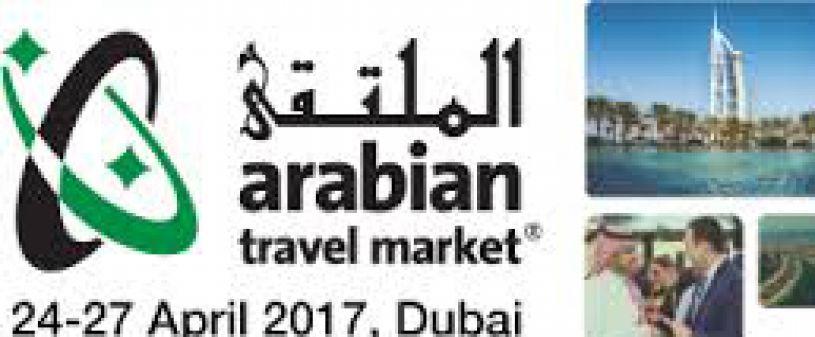 Séville dans l'Arabian Travel Market