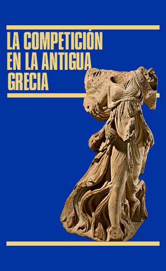 Grecia antigua en Sevilla - Centro Cultural Caixaforum